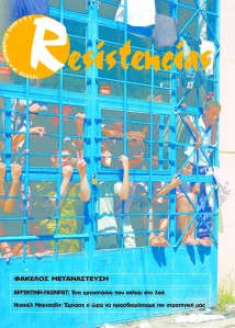 RESISTENCIAS N.14